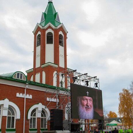 Глазовская епархия