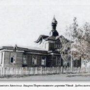 Алевтина Егоровна Бахтина: годы войны и безбожное время – боль моего сердца